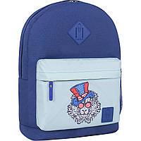 Рюкзак Bagland Молодежный W/R 17 л. Синий 181 (00533662)