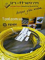 Двужильный экранированный нагревательный кабель adsv20 In-therm 170 вт, 8 м