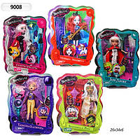Кукла ведьмочка Bratzillaz 9008