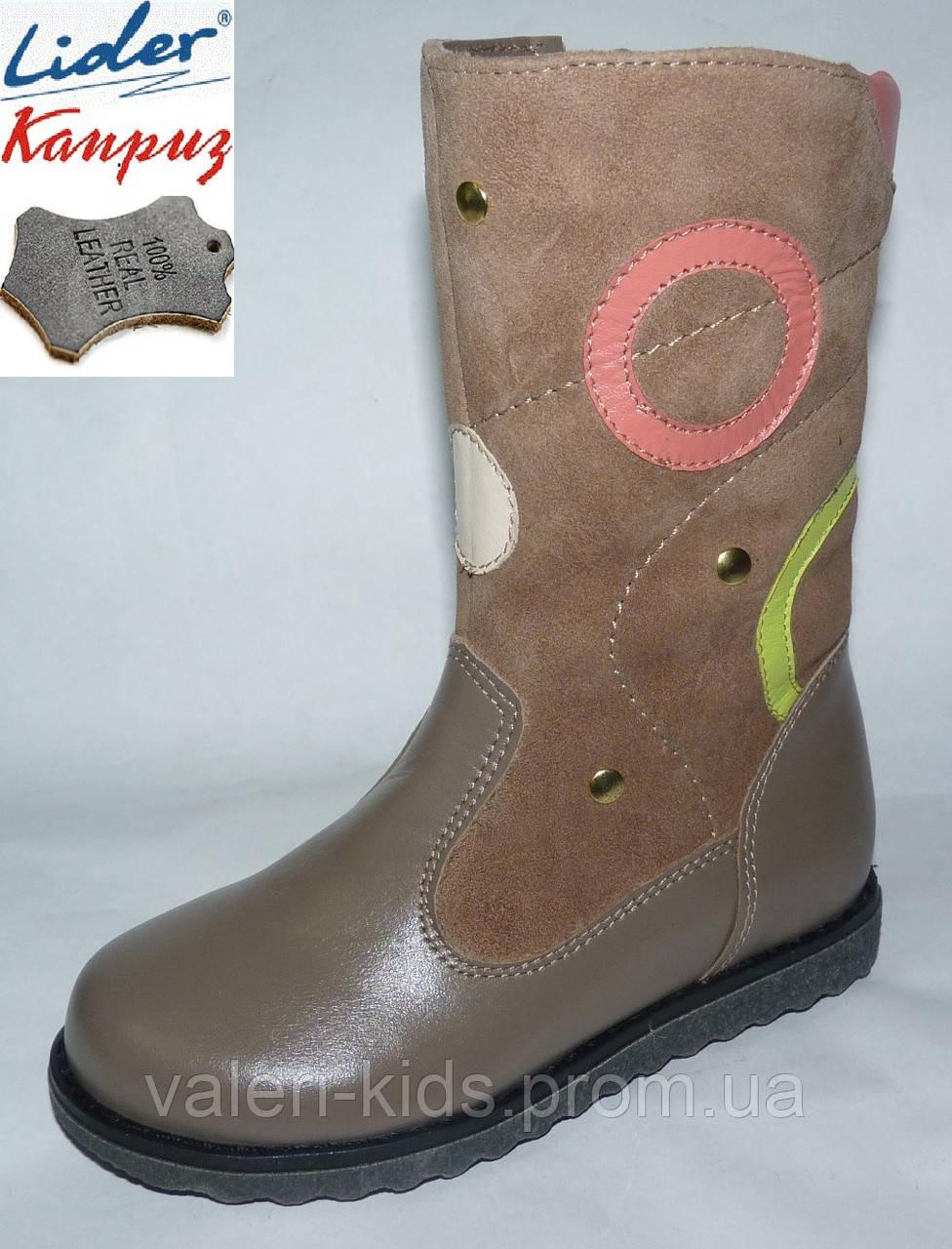 Детские кожаные зимние сапоги Каприз. 25р - Интернет-магазин детской обуви