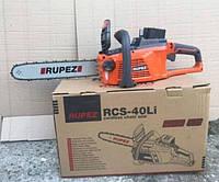 Аккумуляторная цепная пила RUPEZ RCS-40Li c АКБ и зарядным устройством