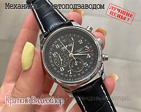 Часы мужские наручные механика с автоподзаводом  Longines Collection Moonphases Реплика ААА класса