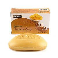 Натуральное мыло с куркумой Hemani для ухода за кожей, фото 1