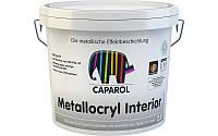 Глянцевая дисперсионная краска с металлическим эффектом Capadecor Metallocryl Interior 2,5 л, фото 1
