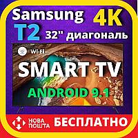 Телевизор Самсунг 32 дюйма Samsung Smart TV Android WIFI Смарт Телевізор UA32TU9200