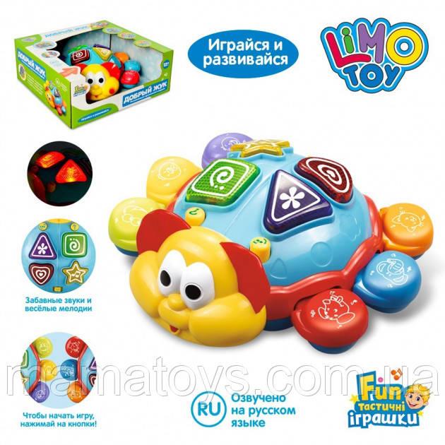 Добрый Жук 7013 Игрушка для малышей логика, танцует, звук (русский) свет