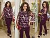 Нарядный женский красивый костюм: блуза с вышивкой и брюки, батал большие размеры, фото 2