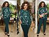 Нарядный женский красивый костюм: блуза с вышивкой и брюки, батал большие размеры, фото 3