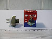 Выключатель сигнала тормоза КАМАЗ (малый) ММ 125Д (пр-во РелКом)