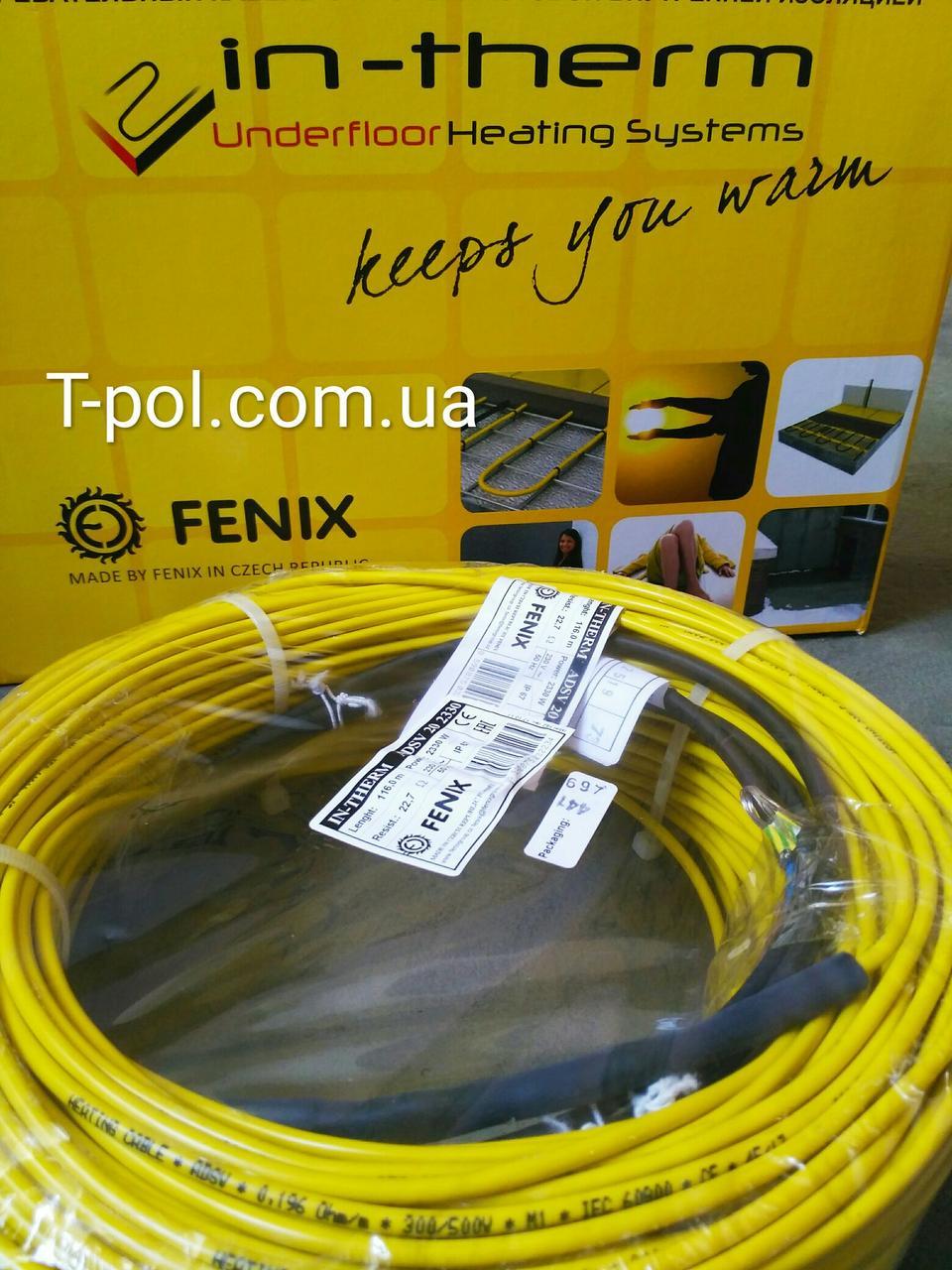 Двужильный экранированный нагревательный кабель adsv20 In-therm 1850 вт, 92 м