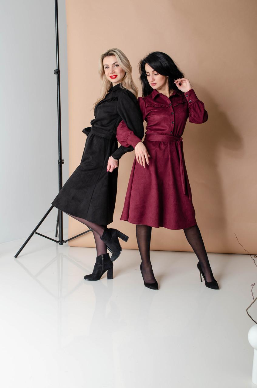 Замшевое красивое платье (2 цвета)