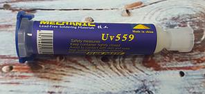 Паяльный флюс Mechanic UV 559 (10cc), поступление 2021 года