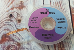 Оплетка Amaoe 2515 (2,5mm * 1500mm)