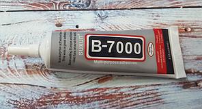 Клей B7000 прозрачный гелевый, 50ml, Suxun, поступление 2021 года