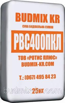Ремонтно- восстановительная быстросхватывающаяся смесьBUDMIX KR РВС400ПКЛ