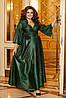 Шикарное блестящее длинное вечернее платье на запах с глубоким вырезом, батал большие размеры, фото 3