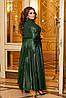 Шикарное блестящее длинное вечернее платье на запах с глубоким вырезом, батал большие размеры, фото 4