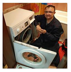 Ремонт пральних машин в Бучі