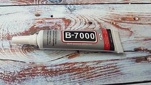Клей B7000 прозрачный гелевый, 15ml, Suxun, поступление 2021 года