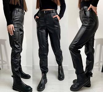 Женские брюки кожаные на флисе черные высокая посадка