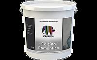 Мелкозернистая минеральная декоративная шпатлевка Capadecor Calcino Romantico (тонируется) 15 кг, фото 1