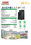 Комплект для СЕС 10 кВт, площа ~ 60 m2, фото 3