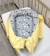 Кокон, гнездышко для новорожденных с ручками, кокон-гнездышко, позиционер, бебинест