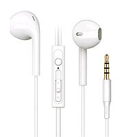 Белые Наушники Вкладыши Apple - гарнитура для телефона