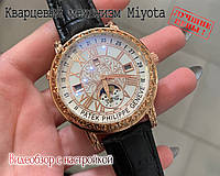 Часы мужские наручные Patek Philippe Grand Complications 6002 Sky Moon Black-Gold-White Реплика ААА класса