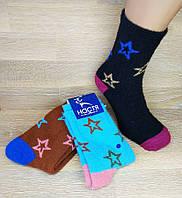 """Жіночі зимові шкарпетки собача шерсть """"Алія Термо"""". На махре. Леопард. B403."""