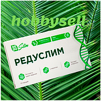 Средство для похудения Редуслим оригинал (Редуслима Жиросжигающие капсулы) Эффективный препарат для похудения