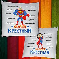 """Парные декоративные подушки с принтом """"Супер крестный и крестная"""""""