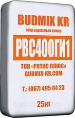 Полимерцементная быстротвердеющая смесь  BUDMIX KR РВС400ГИ1