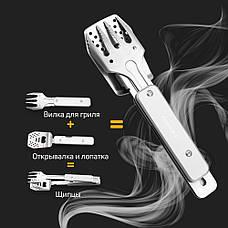 Компактный мини набор для барбекю Roxon S602G серый, фото 3