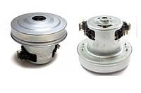 Мотор для пилососа MP1200W (універсальний)