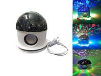 Ночник проектор светильник Star Master HX 604 Bluetooth звездное небо, светодиодный