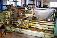 Токарно-винторезный станок TOS SUI 40/1500, фото 1