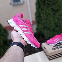 Кроссовки распродажа АКЦИЯ последние размеры Адидас марафон розовые 550 грн 36 размер , люкс копия