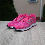 Кроссовки распродажа АКЦИЯ последние размеры Адидас марафон розовые 550 грн 36 размер , люкс копия, фото 3
