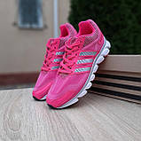 Кроссовки распродажа АКЦИЯ последние размеры Адидас марафон розовые 550 грн 36 размер , люкс копия, фото 4