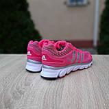 Кроссовки распродажа АКЦИЯ последние размеры Адидас марафон розовые 550 грн 36 размер , люкс копия, фото 2