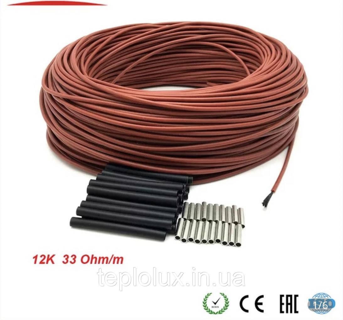 10 метров. 33 Ом/м.Нагревательный карбоновый кабель 12К в силиконовой изоляции
