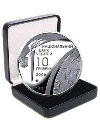 """Срібна монета НБУ """"Зимові Олімпійські ігри 2006"""", фото 2"""