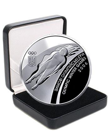 """Срібна монета НБУ """"Зимові Олімпійські ігри 2006"""""""