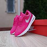 Кроссовки распродажа АКЦИЯ последние размеры Nike Thea розовые 550 грн 36 размер , люкс копия, фото 6
