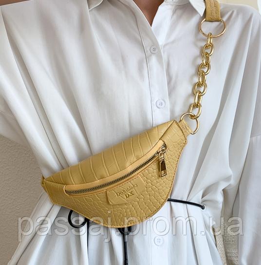 Яркая желтая сумка бананка, поясная сумка с тиснением