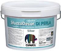Штукатурка декоративная с металлическим эффектом серебро (CAPAROL STUCCODECOR DI PERLA SILBER) 1,25Л