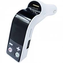 Автомобильный FM трансмиттер модулятор S18 MP3 Белый