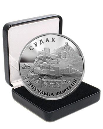 """Срібна монета НБУ """"Генуезька фортеця у місті Судак"""""""