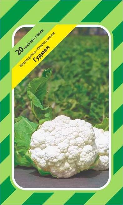 Семена цветной капусты Гудмен, 20 семян — средне-ранняя (75 дней), Bejo